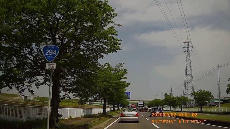 f:id:japan_route:20200516165554j:plain