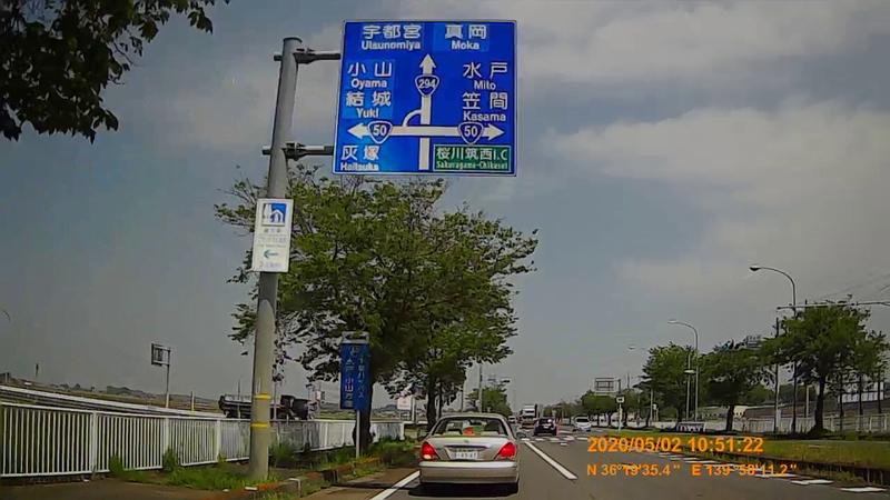 f:id:japan_route:20200516165606j:plain