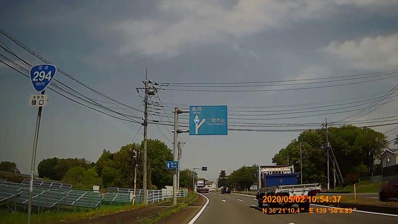 f:id:japan_route:20200516165631j:plain