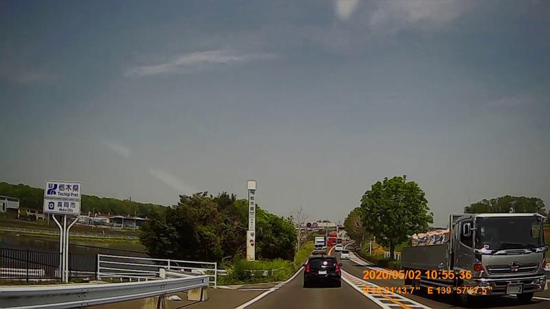 f:id:japan_route:20200516165647j:plain