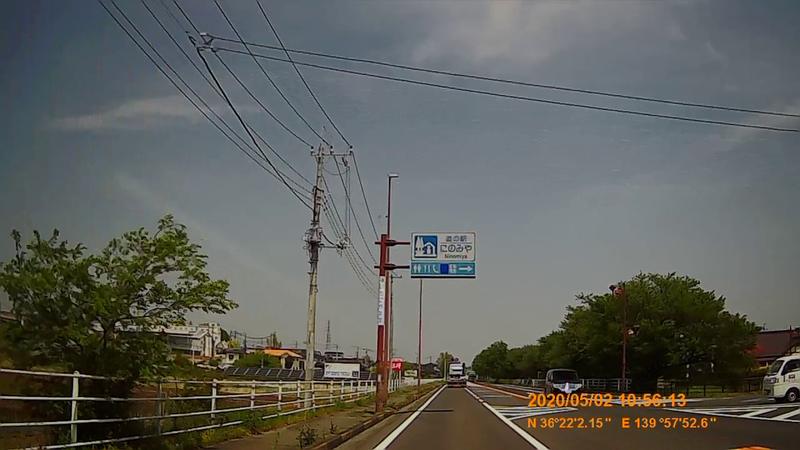 f:id:japan_route:20200516165701j:plain