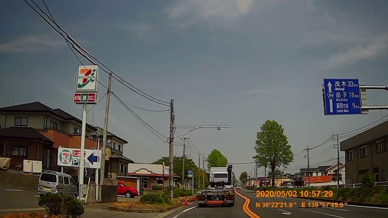 f:id:japan_route:20200516165713j:plain