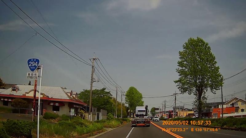 f:id:japan_route:20200516165722j:plain