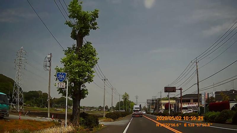f:id:japan_route:20200516165728j:plain
