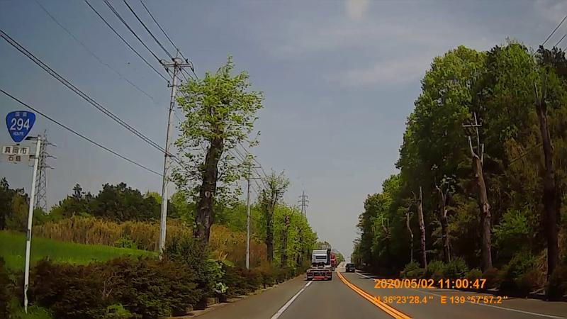 f:id:japan_route:20200516165734j:plain