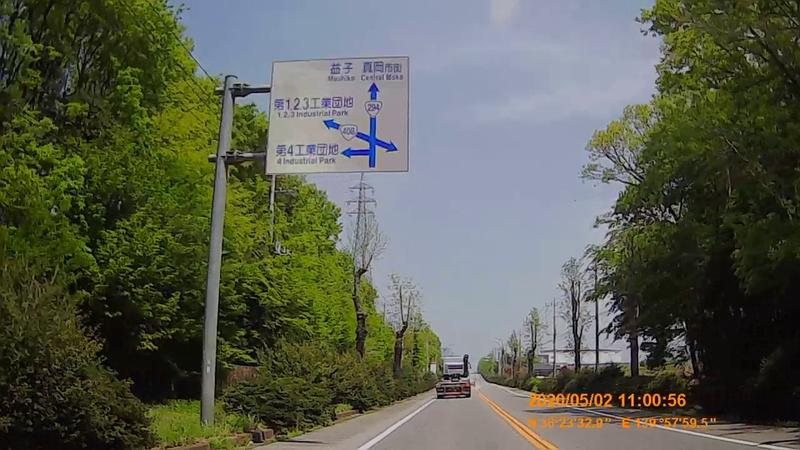 f:id:japan_route:20200516165739j:plain