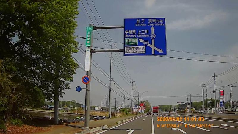 f:id:japan_route:20200516165745j:plain