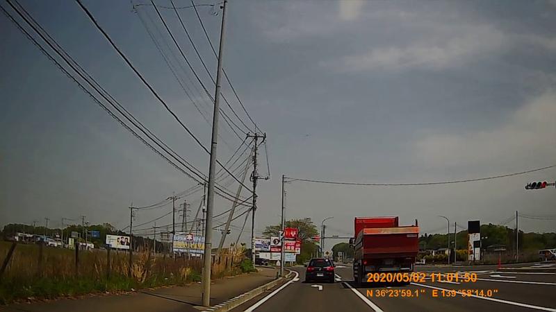 f:id:japan_route:20200516165750j:plain
