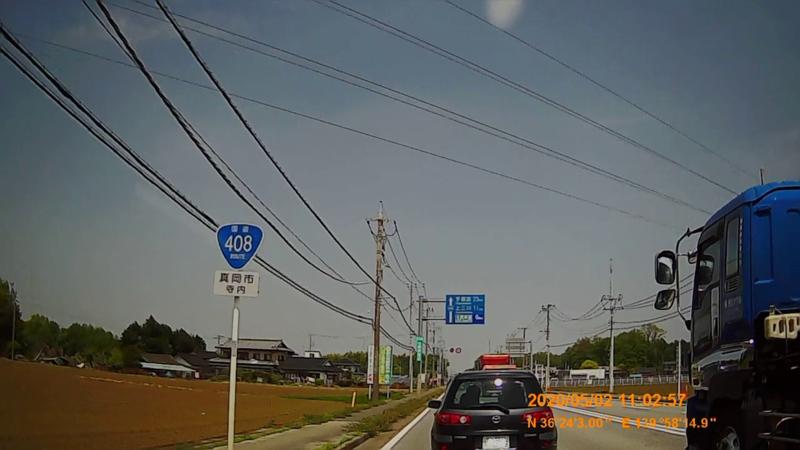 f:id:japan_route:20200516165755j:plain