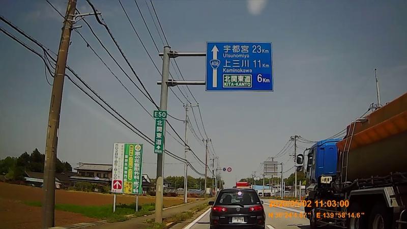 f:id:japan_route:20200516165800j:plain