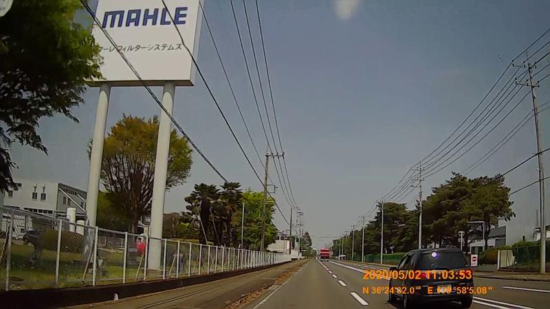 f:id:japan_route:20200516165812j:plain