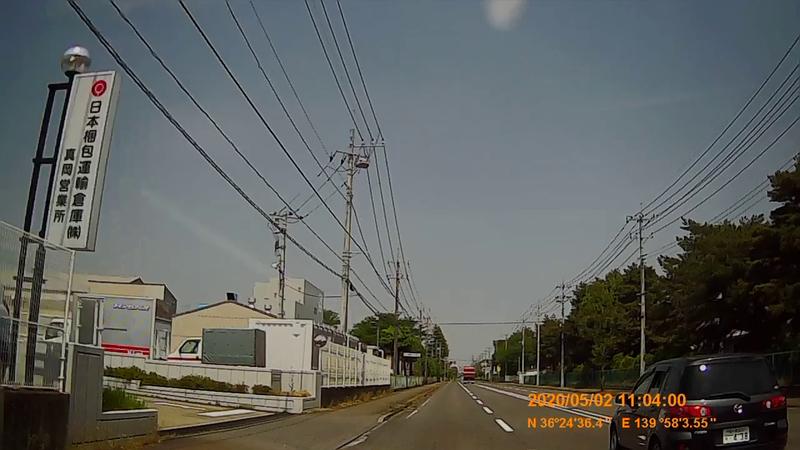 f:id:japan_route:20200516165817j:plain