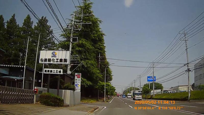 f:id:japan_route:20200516165830j:plain