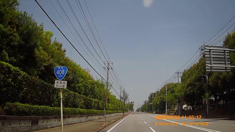 f:id:japan_route:20200516165835j:plain