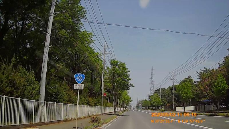 f:id:japan_route:20200516165842j:plain