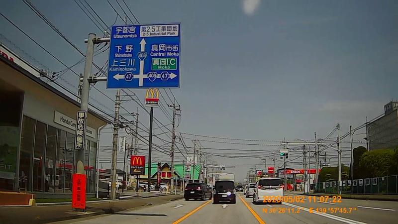 f:id:japan_route:20200516165849j:plain