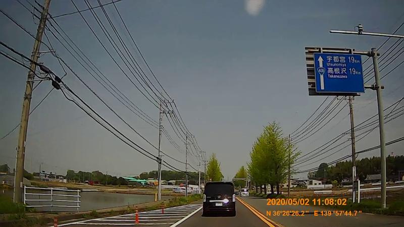 f:id:japan_route:20200516165901j:plain