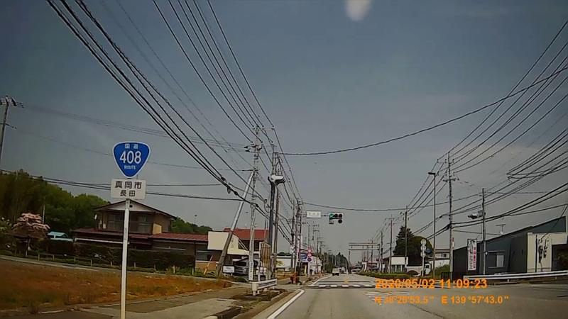 f:id:japan_route:20200516165906j:plain