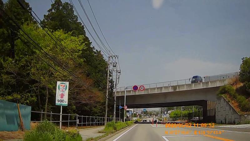 f:id:japan_route:20200516165912j:plain