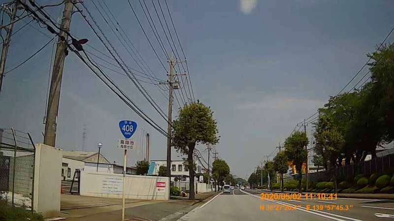 f:id:japan_route:20200516165918j:plain