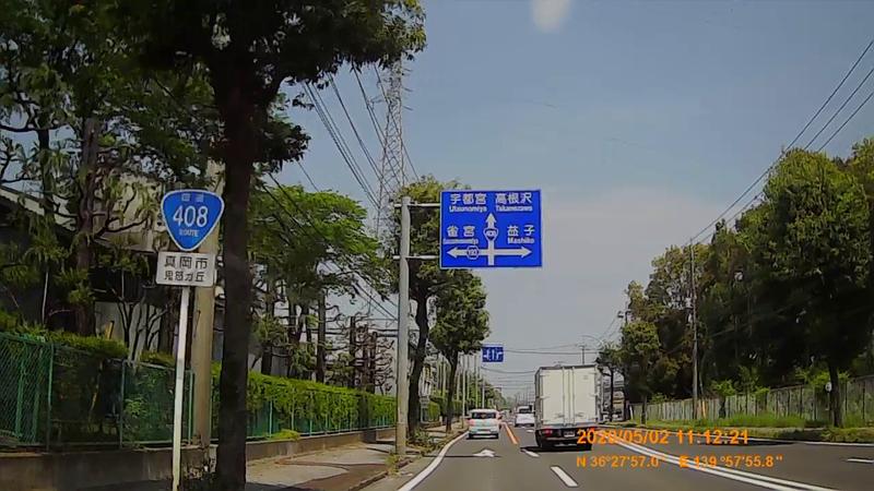 f:id:japan_route:20200516165929j:plain