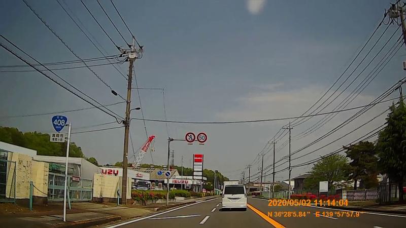 f:id:japan_route:20200516165934j:plain