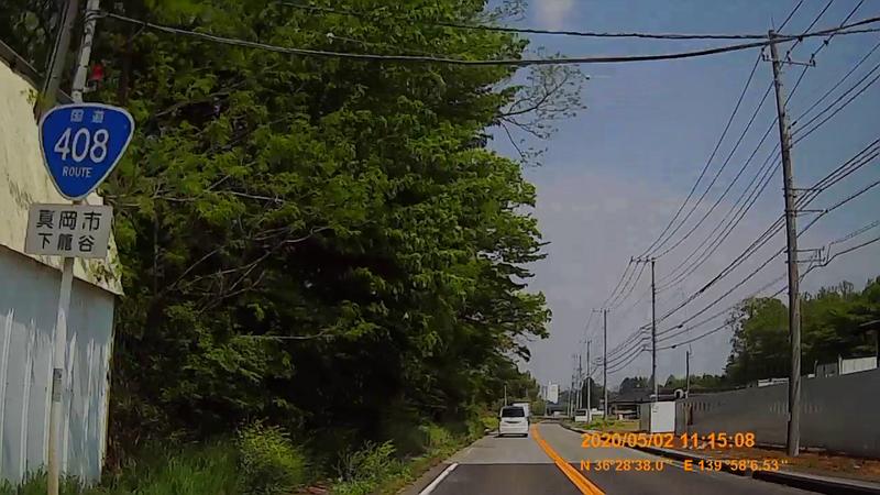 f:id:japan_route:20200516165939j:plain