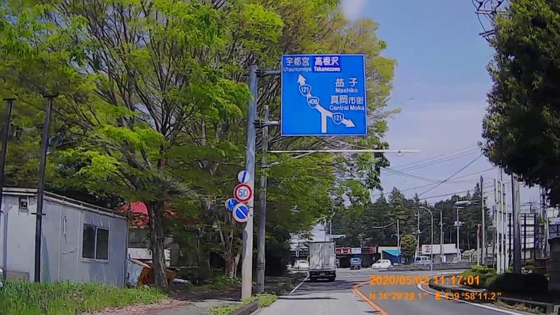 f:id:japan_route:20200516165943j:plain