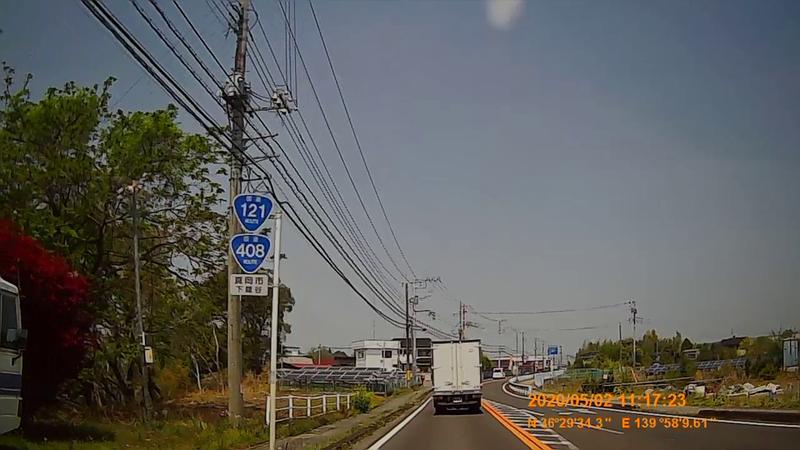 f:id:japan_route:20200516165956j:plain