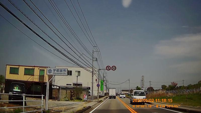 f:id:japan_route:20200516170002j:plain