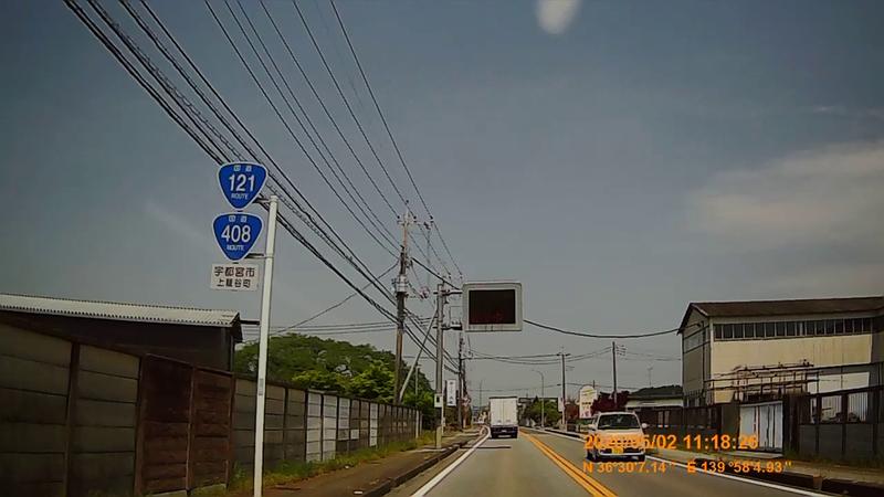 f:id:japan_route:20200516170008j:plain