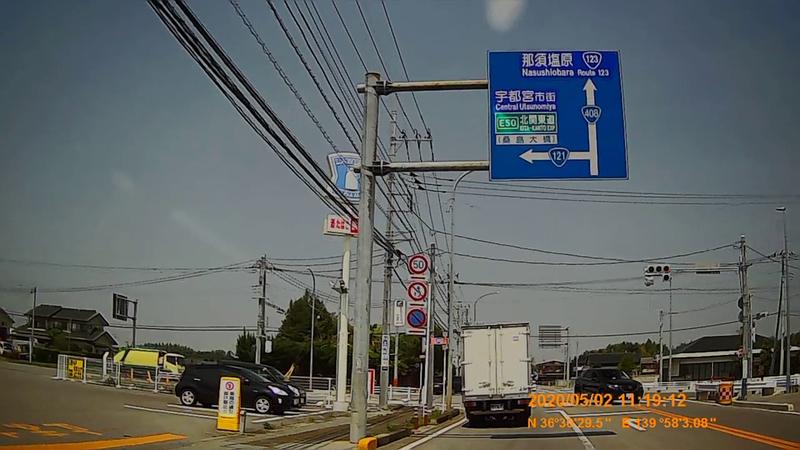 f:id:japan_route:20200516170013j:plain