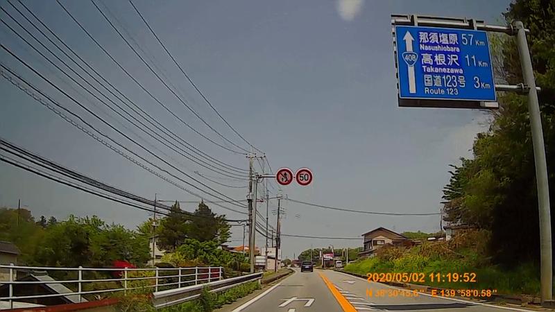 f:id:japan_route:20200516170030j:plain