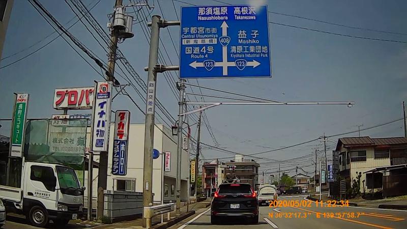 f:id:japan_route:20200516170053j:plain