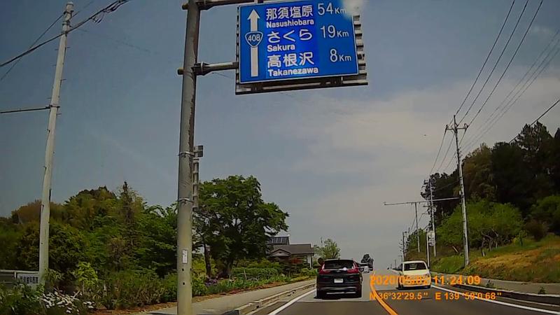 f:id:japan_route:20200516170105j:plain