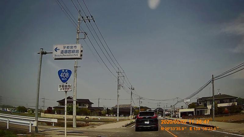 f:id:japan_route:20200516170123j:plain