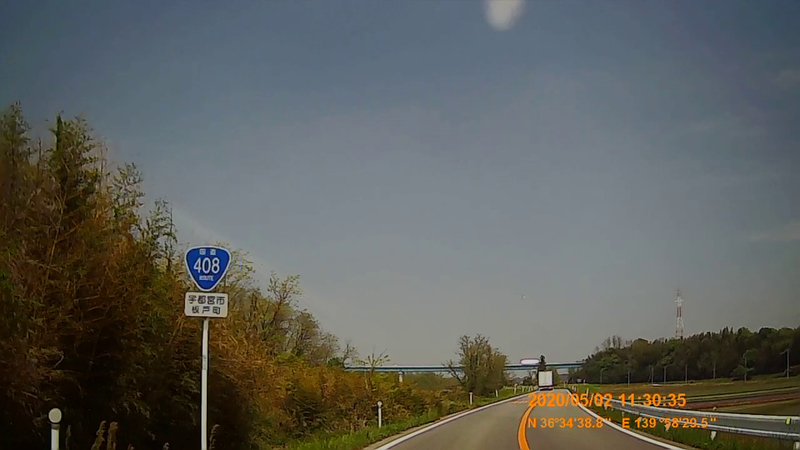 f:id:japan_route:20200516170134j:plain
