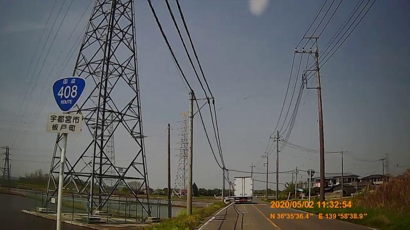 f:id:japan_route:20200516170149j:plain