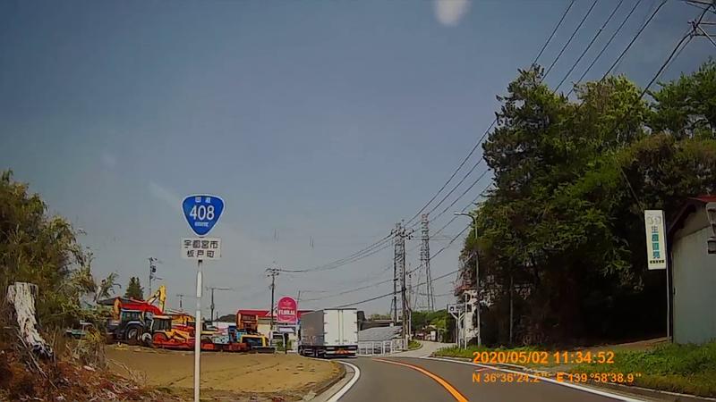 f:id:japan_route:20200516170211j:plain
