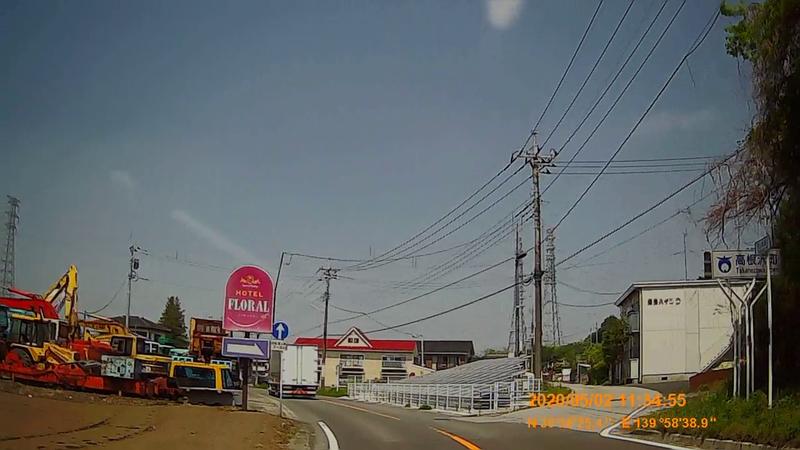 f:id:japan_route:20200516170216j:plain