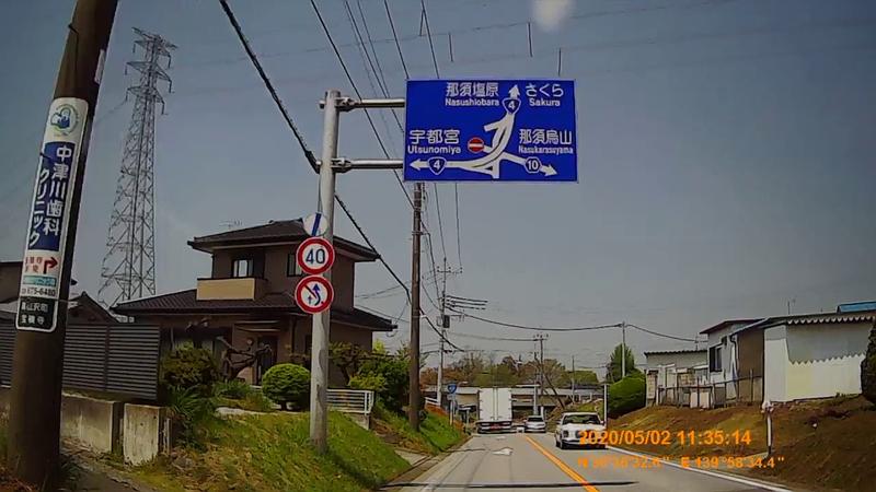f:id:japan_route:20200516170222j:plain
