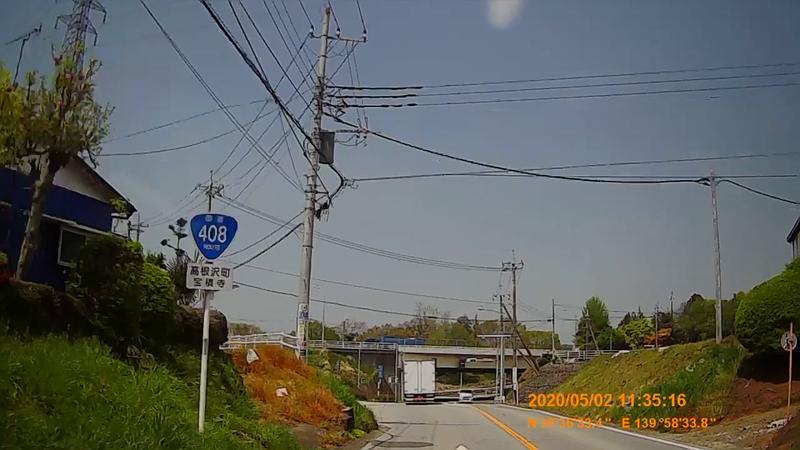 f:id:japan_route:20200516170228j:plain