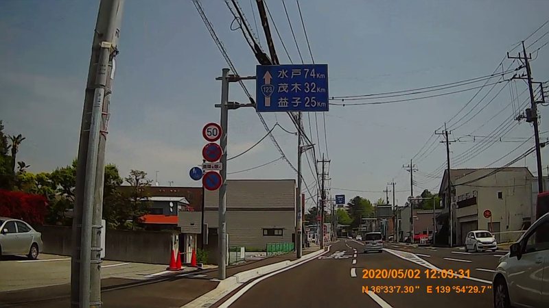 f:id:japan_route:20200523134105j:plain