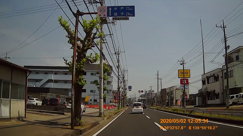 f:id:japan_route:20200523134122j:plain