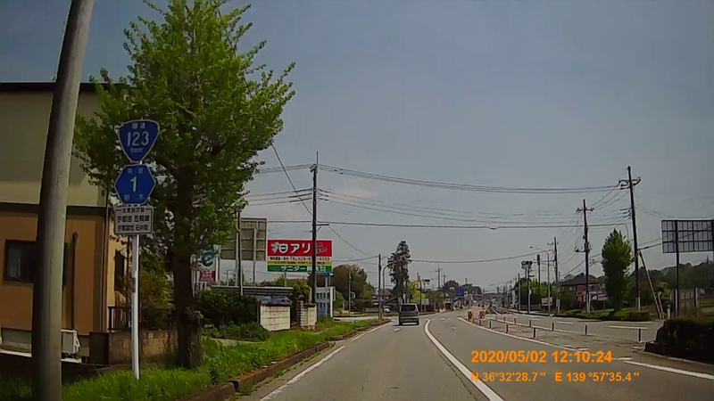 f:id:japan_route:20200523134227j:plain