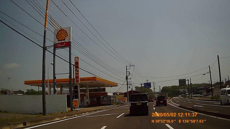 f:id:japan_route:20200523134251j:plain