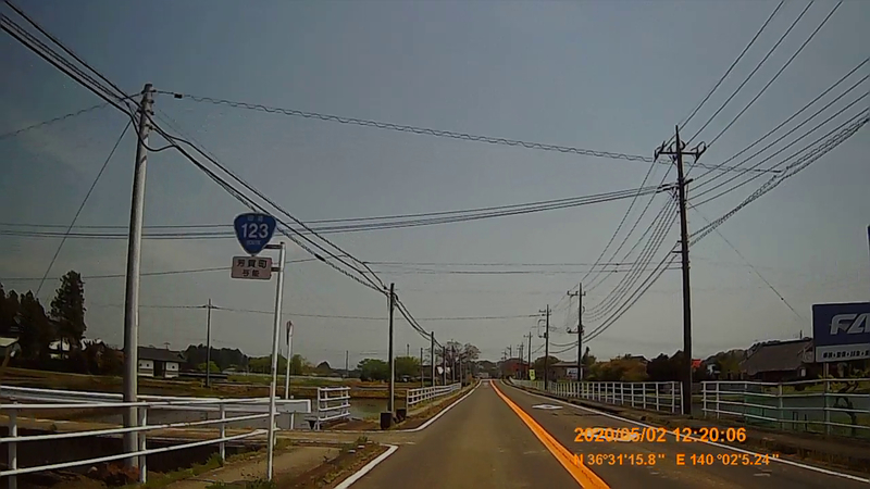 f:id:japan_route:20200523134412j:plain