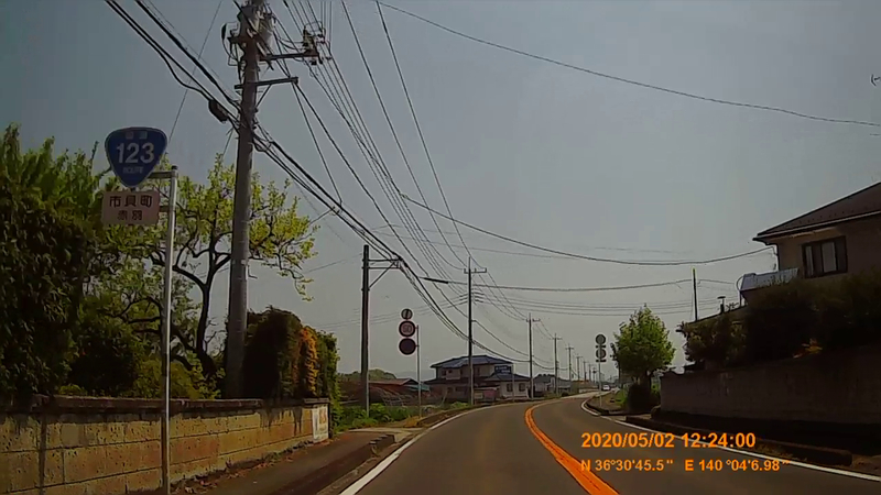 f:id:japan_route:20200523134440j:plain