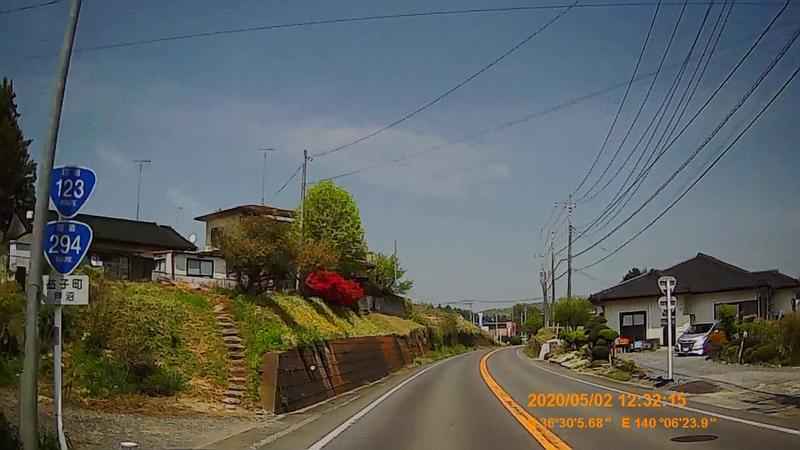 f:id:japan_route:20200523134559j:plain