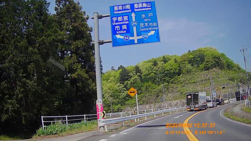 f:id:japan_route:20200523134636j:plain